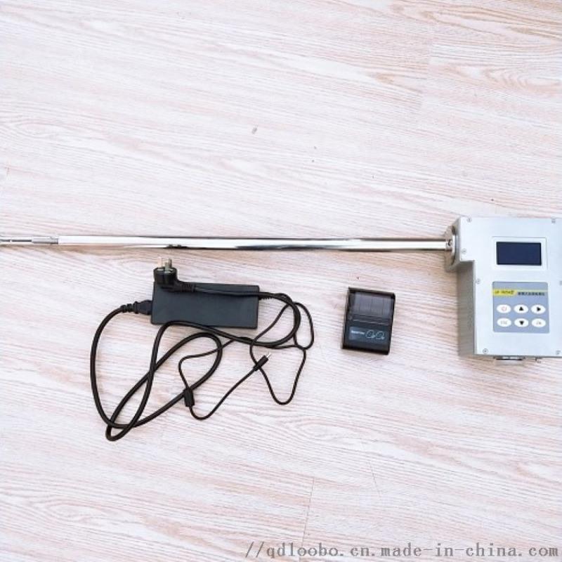 青島路博LB-7025A型攜帶型油煙檢測儀