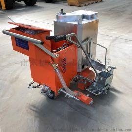 山东济宁斑马线热熔划线机 捷克配热熔釜的道路划线机