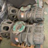 原裝正品寧波鮑斯螺桿噴油空壓機主機機頭轉子現貨BSL160B
