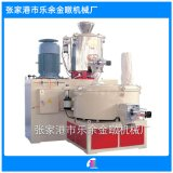 廠家現貨供應5000/1000L高速混合機組PVC粉料混料機組品質保證