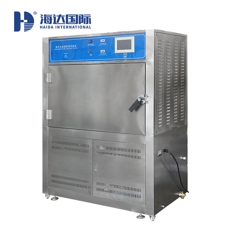 福建UV加速老化试验箱
