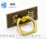 古銅色手機扣,公司年會禮品定製,手機支架定製工廠