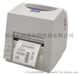 西铁城条码标签水洗唛打印机CLP-621C