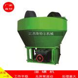 供应碾金机 湿式碾磨机 选金机 选矿专用磨矿设备