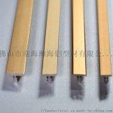 鋁合金t型裝飾條鋁合金封邊條大全