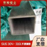 316不鏽鋼方管50*50*3.8酒及飲料生產設備