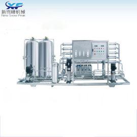 桶装瓶装反渗透水处理设备 纯净水过滤装置净水机械