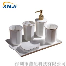 卫浴陶瓷浴室洗漱套装欧式酒店专用礼品卫生间专用