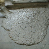 補償收縮豆石灌漿料(砂漿混凝土)