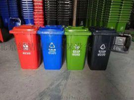 天津生活垃圾分类四色垃圾桶
