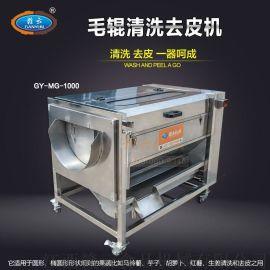 中央厨房加工去皮土豆芋头机 全自动毛滚清洗机