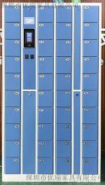厂家直销智能刷脸刷卡手机柜可定制