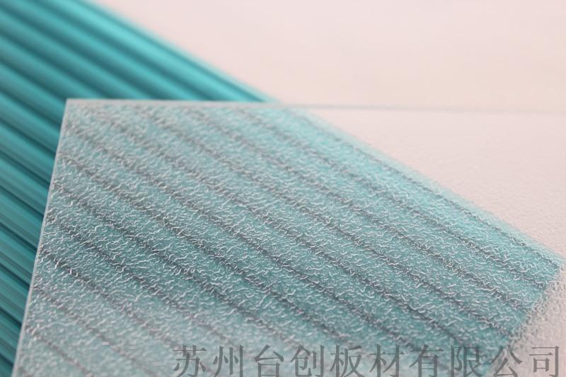 青島陽光板 陽光板透明 煙臺陽光板