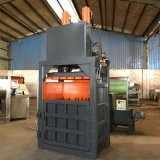 安徽廢品液壓捆包機 60噸立式紙箱液壓捆包機可改