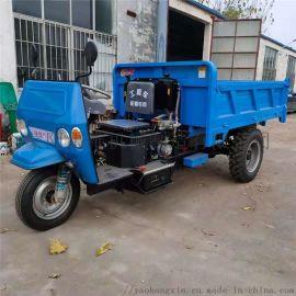 柴油三轮车 建筑工地用三蹦子 农用拉沙三轮车