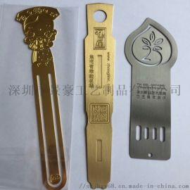哪里有办公用品定制 办公礼品金属书签 景豪厂家生产
