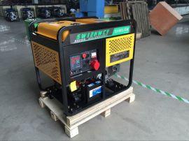 山区应急发电可用电源12kw柴油发电机组