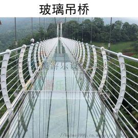 玻璃吊桥玻璃栈道考验勇气的游乐设备