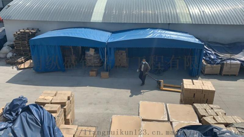 仓库帐篷移动折叠帐篷活动雨棚