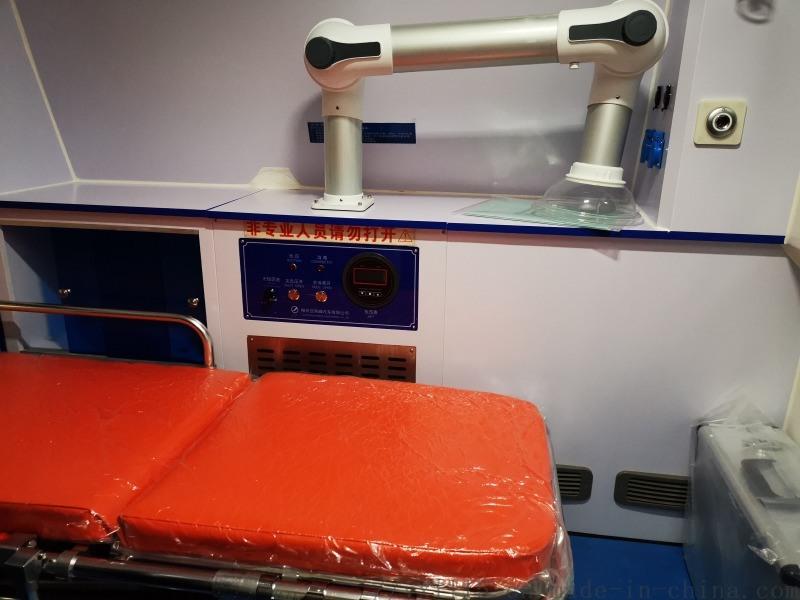 救护车负压装置配套改造