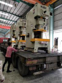 长期**各类高速冲床 仓库大量现货 25吨到630吨各型号高速冲床 国产 台湾