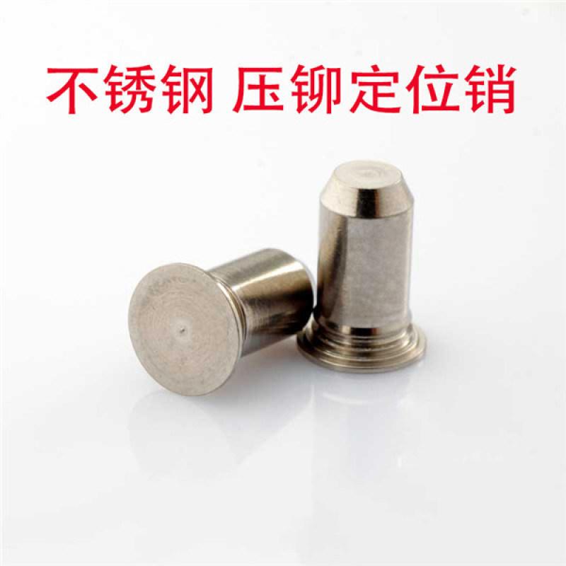 壓鉚鬆不脫螺釘 m2.5卡式螺母多少錢