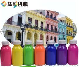 有色才出彩 水性色浆 浓度高 免费寄样试用
