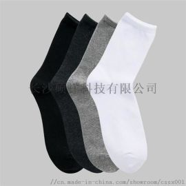 長沙碩祥科技有限公司襪子加工創業無後顧之憂