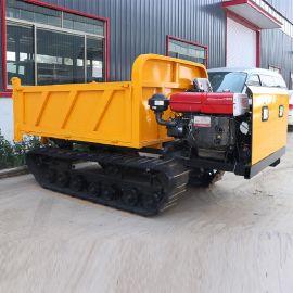 水泥沙石自卸履带** 6吨座驾式自卸液压翻斗车