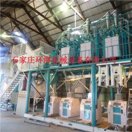 小米 大米 荞麦 高粱 磨面机 面粉机械