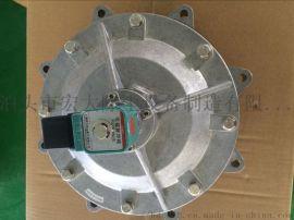 除尘器电磁阀_脉冲电磁阀_直角阀_袋式除尘器喷吹阀