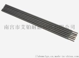 四川大西洋堆焊焊条D266耐磨堆焊焊条