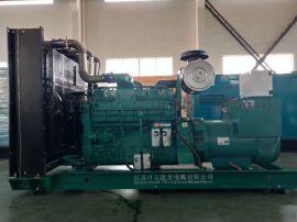 康明斯发电机康明斯发电机组康明斯发电机 江苏省百立达BLDK-500GF康明斯发电机