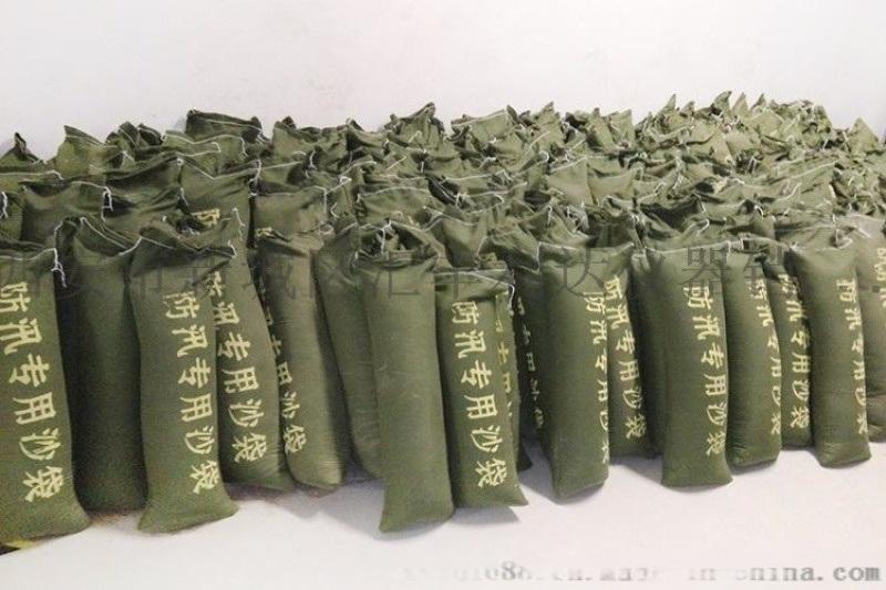 韩城防汛沙袋抗洪沙袋13772489292