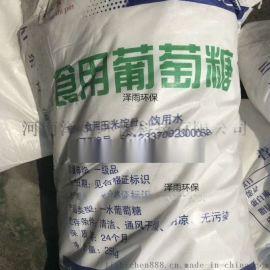 培菌葡萄糖厂家-碳源葡萄糖生产单位