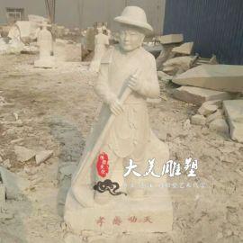 石雕二十四孝人物石像 汉白玉24孝雕像