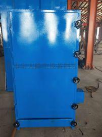 4吨锅炉专用除尘器 宏大专业生产气箱脉冲布袋除尘器