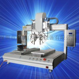 深圳全自动焊锡机器人