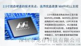 江波龍固態硬碟240G 龍存專賣