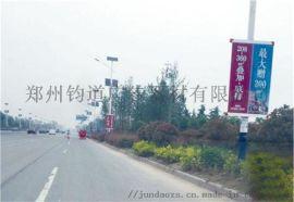 中國紅路杆燈箱道旗圖片質量好