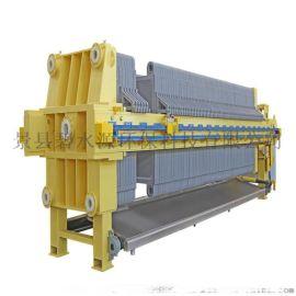 污水处理压滤机A沈阳污水处理压滤机厂家