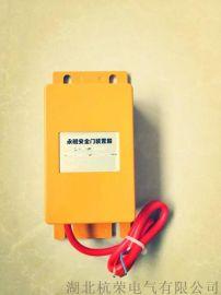 380V永磁安全门装置器YQMS-15/T1
