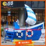 商場美陳小船模擬雕塑製作  小船裝飾  展覽