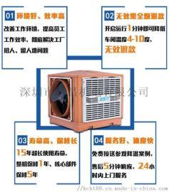 大型工業廠房降溫設計方案