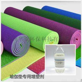 江苏地区环保增塑剂 PVC汽车脚垫增塑剂 不易析出