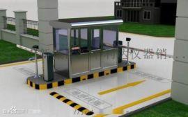西安停車廠管理系統13772489292