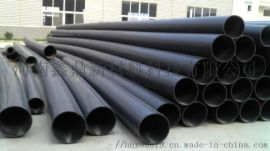【PE管】超高分子量HDPE管 耐腐蚀PE管材批发