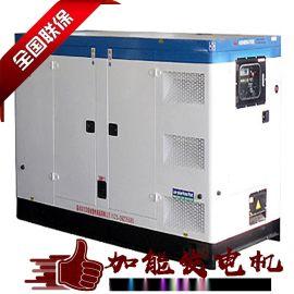 东莞高低压配电专用科克柴油发电机