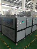 义乌风冷式冷水机 工业冷水机 低温冷水机