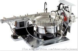 高频调速振动盘 振动盘送料机 非标振动盘